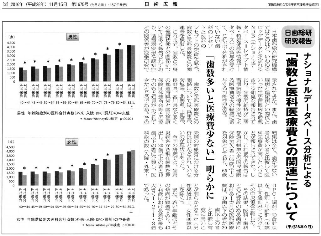 %e5%ba%83%e5%a0%b1s